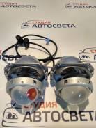 """Светодиодные линзы Optima Premium BiLED Lens Professional Series 3,0"""". Land Rover Series III Toyota: Corona, Lite Ace, Ipsum, Corolla, Altezza, MR-S..."""