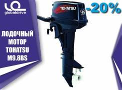 Tohatsu. 9,80л.с., 2-тактный, бензиновый, нога S (381 мм), 2019 год. Под заказ