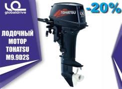 Tohatsu. 9,90л.с., 2-тактный, бензиновый, нога S (381 мм), 2019 год. Под заказ