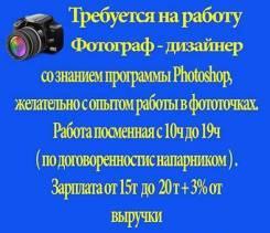 Фотограф. ИП. Козловская M.И. Улица Сахалинская 41г