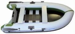 Seapro. 2015 год год, длина 2,50м., двигатель подвесной, 2,00л.с., бензин