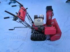 Honda. Снегоротор HS55, 250куб. см.