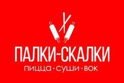 """SMM-специалист. ООО """"НИКА"""". Переулок Спортивный 4д"""