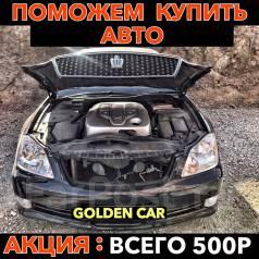 Помощь в выборе автомобиля при покупке. Диагностика. Проверка авто.500Р