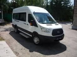 Ford Transit Shuttle Bus. 17+1 SVO маршрутка, 17 мест, В кредит, лизинг