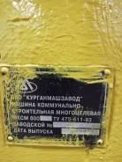 Курганмашзавод Мксм-800. Фронтальный мини погрузчик МКСМ 800 H, 800кг., Дизельный