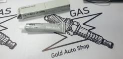 KP710-00150 Герметик Nissan 150g. Nissan: King Cab, Vanette Truck, Altima, Lucino, Figaro, NX-Coupe, NP300, 370Z, Almera, Civilian, Caravan, Cedric, T...