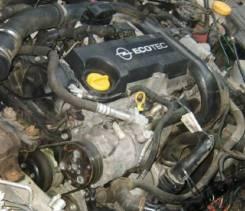 Двс Z17DTH Opel Astra H седан III 1.7 CDTi