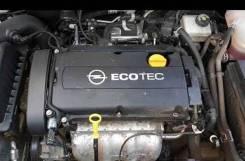 Двс Z18XER Opel Astra H седан III 1.8