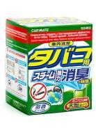 Устранитель неприятных запахов CARMATE [D24RU]