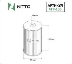 Фильтр масляный Nitto [4TP135]