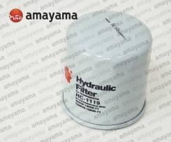Фильтр гидравлический Sakura HC1119