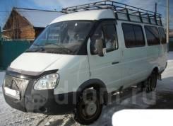 ГАЗ 3221. , 9 мест