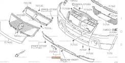 Накладка на бампер. Suzuki Escudo, TA74W, TD54W, TD94W Suzuki Vitara Suzuki Grand Vitara, TA04V, TA0D1, TA44V, TA74V, TA7D1, TAA4V, TD041, TD042, TD04...