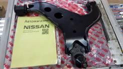 Рычаг, тяга подвески. Nissan Pathfinder, R50 Nissan Terrano, LR50, LUR50, PR50, R50, RR50 Nissan Terrano Regulus, JLR50, JLUR50, JRR50 Nissan Elgrand...