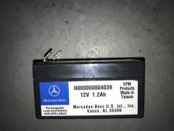 Аккумулятор дополнительный Mercedes E-Class W212