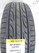 Dunlop SP Sport LM704, 205/65R15