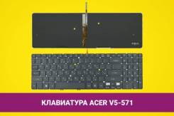 Клавиатура для ноутбука Acer Aspire V5-571 с подсветкой