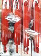 """Комплект амортизаторов SKORCHED4'S Lift-Up +2"""" Nissan SAFARI Y60/Y61 (перед + зад 4 штуки) Nissan Patrol Y60/Y61 KYB"""