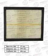 Фильтр воздушный Avantech AF0224 16546-7S000, 16546-7S015