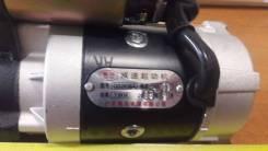 Стартер. Xcmg LW Xcmg ZL Bull SL920 NEO 200 Laigong ZL20 YN27GBZ, YT4B2Z, YCD4R11G68. Под заказ