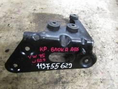Кронштейн блока ABS (насос) VW Transporter T5 2003-2015