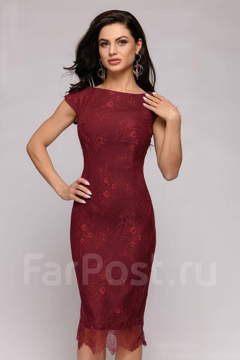ffb9d19a878 Купить женские платья вечерние во Владивостоке! Цены.