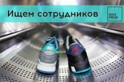 Специалист по химчистке. SOLE FRESH, ИП Ахмедова Екатерина Илхомжоновна. Улица Некрасова 93
