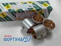 Втулки шатунов NISSAN YD25DDTI 12030-AD200/ PB-1229J. В наличии в Ростове-на-Дону.
