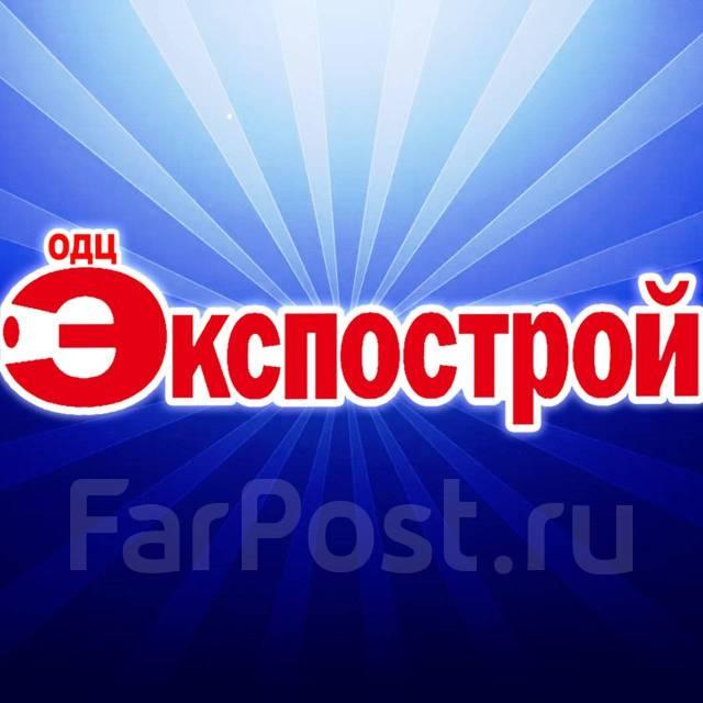 Продавец-консультант, работа в в Петропавловске-Камчатском ...