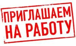 Специалист службы безопасности. Вооруженные силы РФ