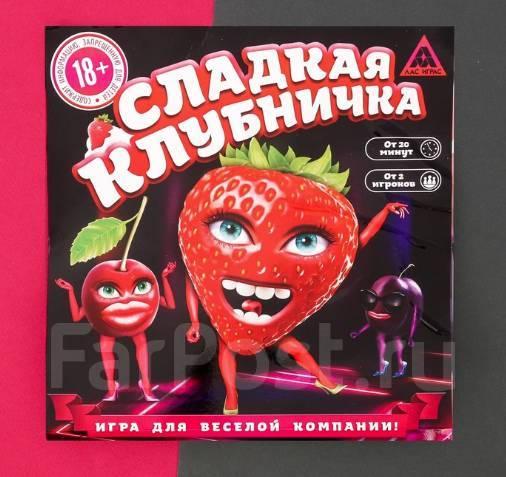 igri-zhenskaya-grud-novie-roliki-porno-v-ofise