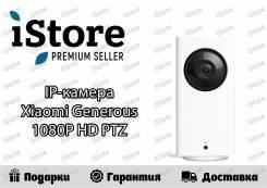 Xiaomi Yi Smart Camera