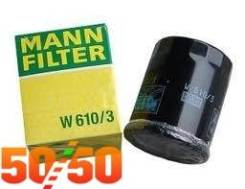 Фильтр масляный W 610/3 MANNFILTER