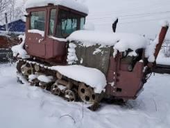 Вгтз ДТ-75. Продаётся трактор-бульдозер ДТ-75