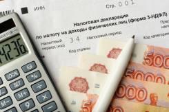 Заполнение налоговых деклараций 3-НДФЛ, ЕНВД, УСН, патент