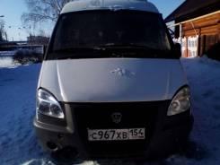 ГАЗ 22171. Продаётся газ Соболь с японским ДВС., 7 мест