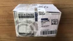 Продам колодки новые на BMW X6 оригинал 34216776937