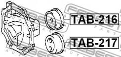 Подушка дифференциала верхняя   зад прав/лев    В наличии на складе! Febest TAB216