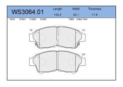 Колодки тормозные дисковые | перед | Jeenice WS306401
