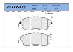 Колодки тормозные дисковые | перед | |В наличии на складе! JEENICE WS335400