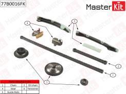 Комплект цепи ГРМ |В наличии на складе! Master KiT 77B0016FK