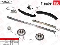 Комплект цепи ГРМ Master KiT 77B0025FK