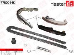 Комплект цепи ГРМ |В наличии на складе! Master KiT 77B0064K