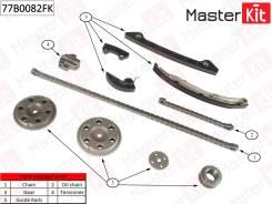 Комплект цепи ГРМ Master KiT 77B0082FK