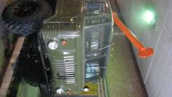 Стройдормаш БМ-302Б. Бурильно-крановая машина БМ-302. Под заказ