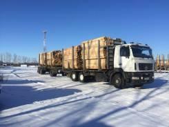 МАЗ 6312В9-426-012. Продается Грузовик , 15 000кг., 6x4