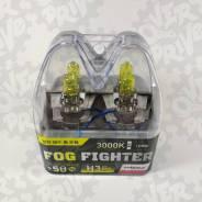 Лампы желтые в туманки Avantech FOG Fighter H3 комплект 2 шт