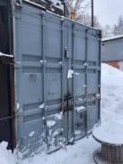 Контейнер 40 футов , высокий, высота 2,9 метра. улица Киевская 9а, р-н Советский