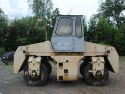 Раскат ДУ-65. Каток ДУ-65 предпродажная подготовка., 1 000куб. см.